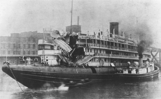 The mangled wreckage of the
